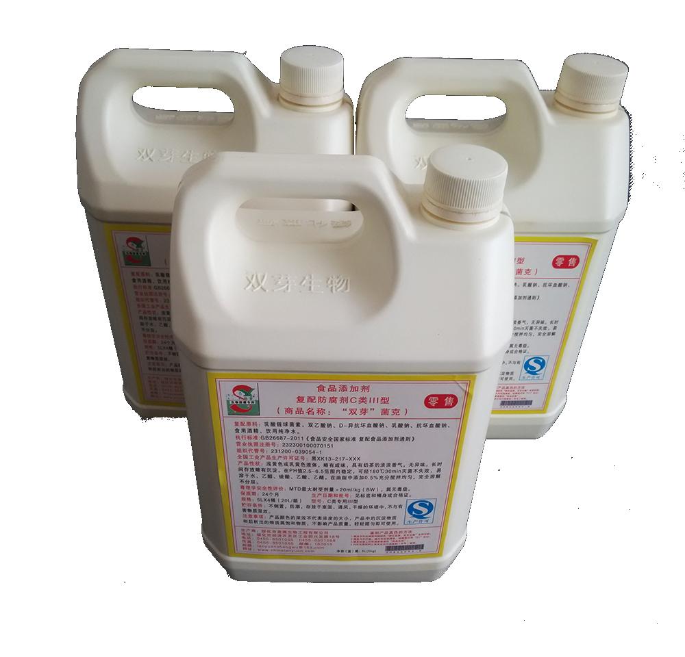 复配防腐剂C类III型