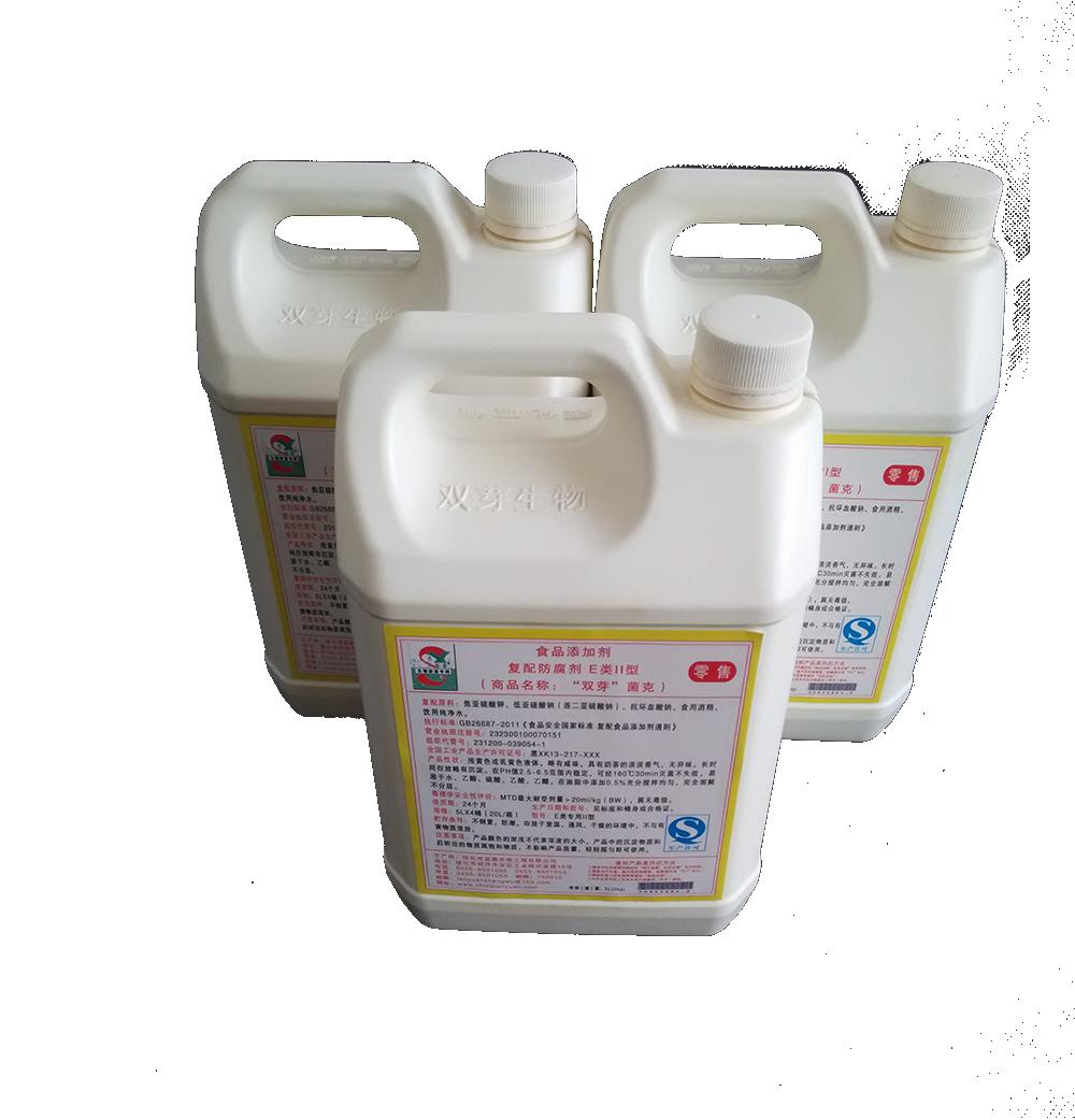 复配防腐剂E类II型
