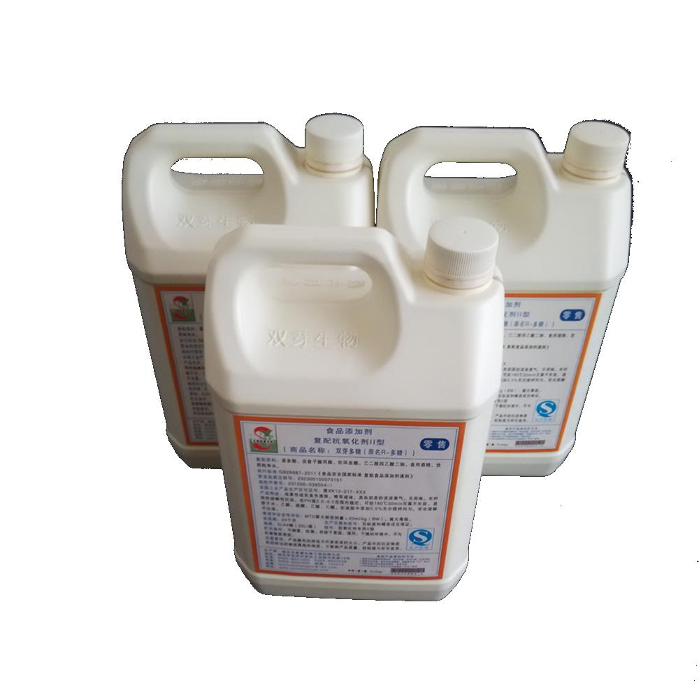 吉林复配抗氧化剂II型