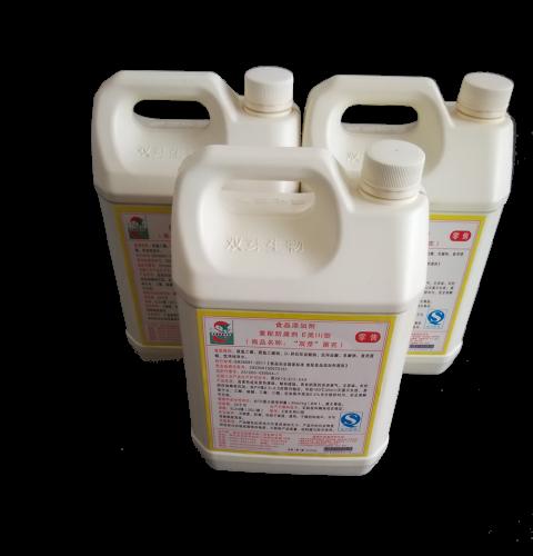 吉林复配防腐剂E类III型