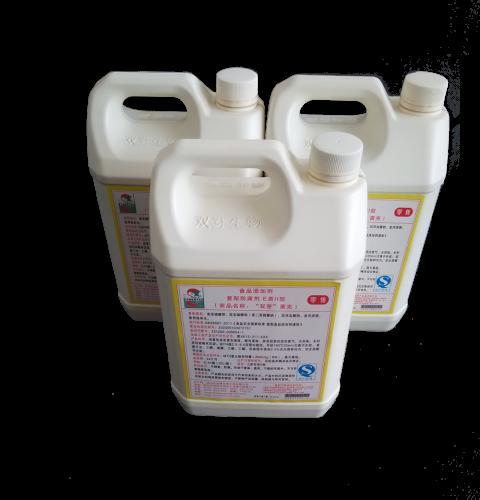 吉林复配防腐剂E类II型