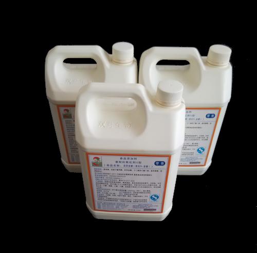 复配抗氧化剂II型