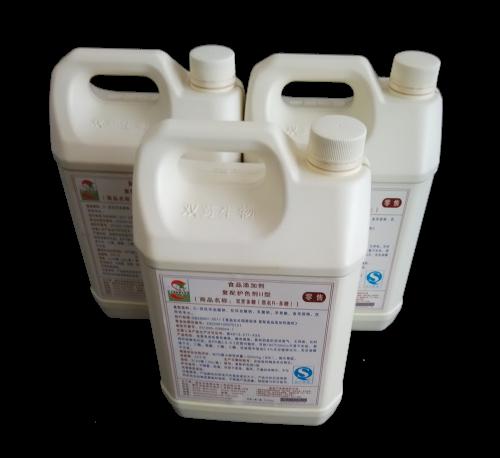 复配食品护色剂专用型II型