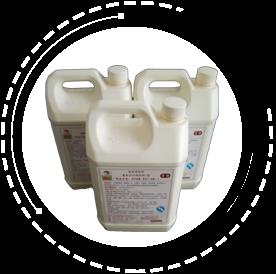 复配水分保持剂专用型II型