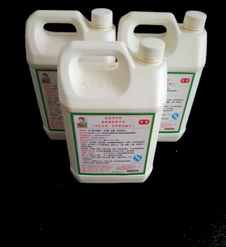 复配酸度调节剂II型